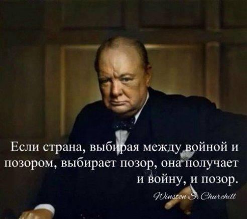 Мы все хотим мира, но это не должен быть мир ценой капитуляции Украины перед агрессивной РФ, - Туск - Цензор.НЕТ 6224