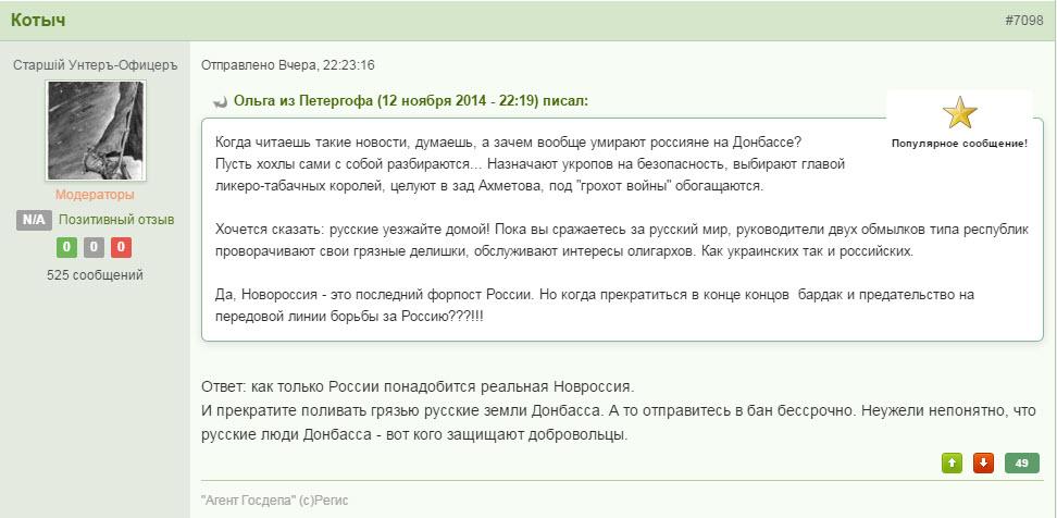 2014-11-13_6-19-11