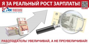 sticker_ya_za_rost_zp