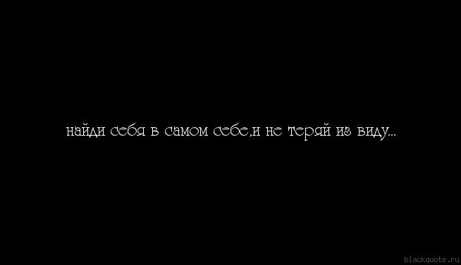 naidi_seby
