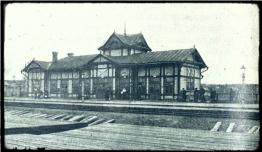 Вокзал станции Подмосковная, 1905-1906 годы.
