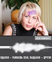 Депутат ЕР Н. Школкина возглавляет Совет по РАЗВИТИЮ табачной промышленности