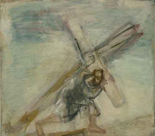 Крест свой