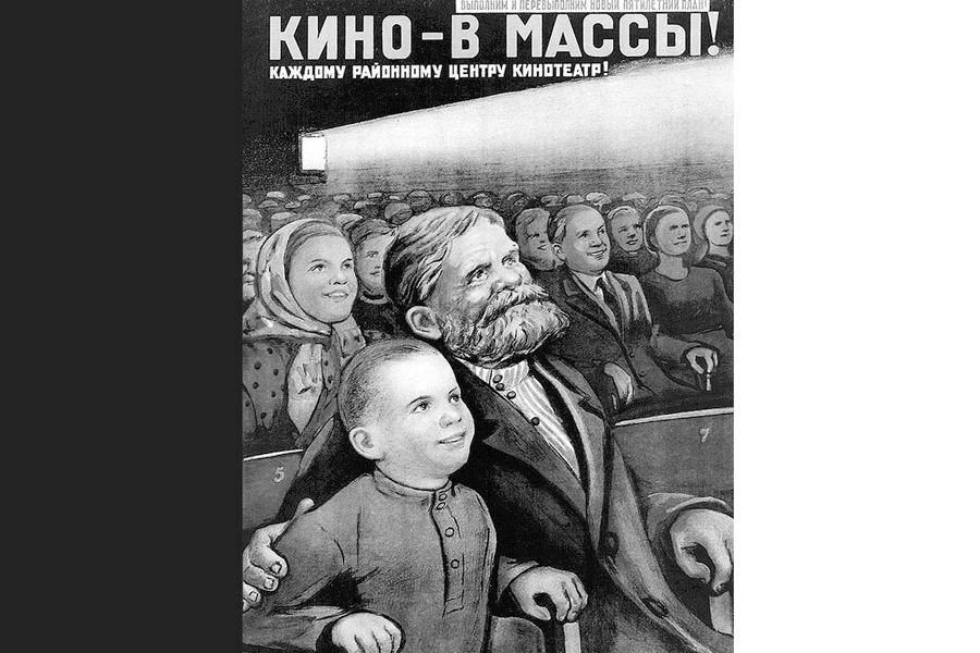 """Image result for Вы должны твёрдо помнить, что из всех искусств для нас важнейшим является кино"""" (В. И. Ленин)"""