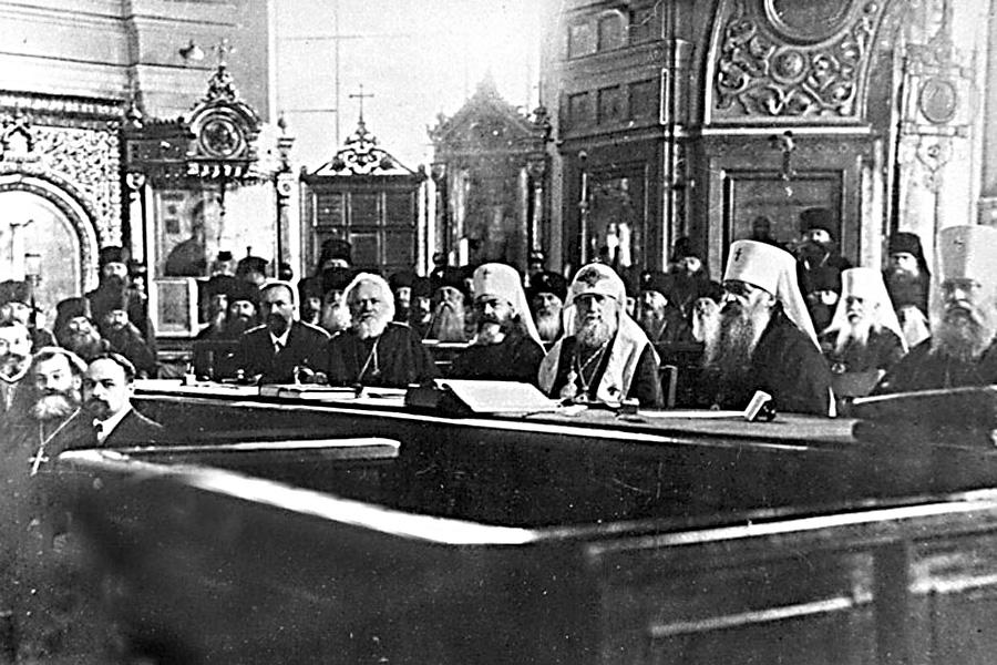 История РПЦ - Собор 1917-18гг (1)