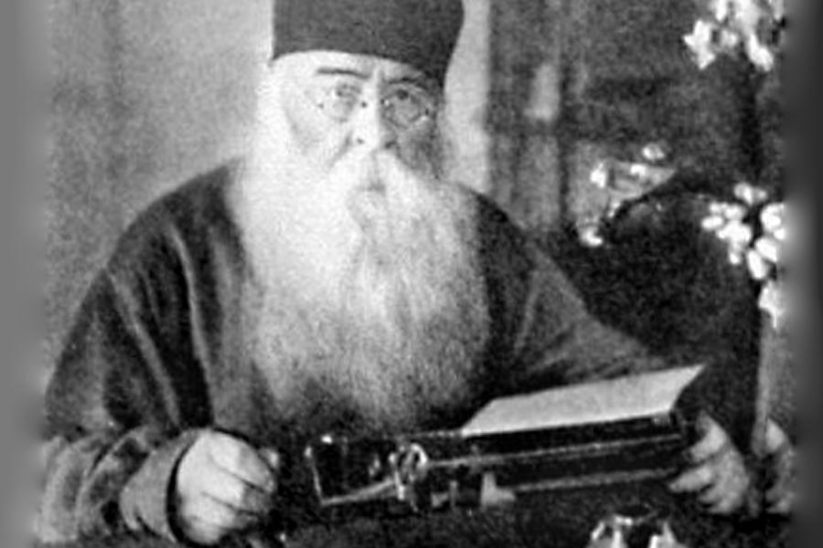 История РПЦ в ХХ веке. Декларация 1927 года