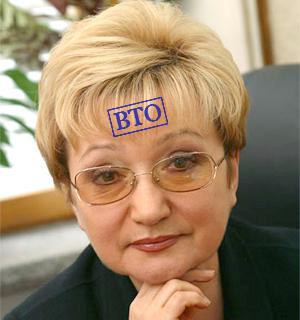 Борзова Ольга Георгиевна