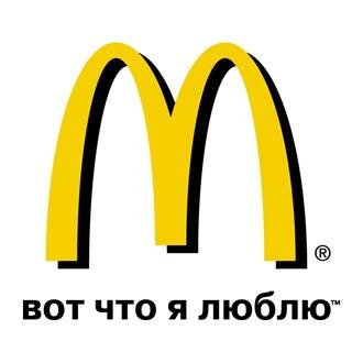 ресторан McDonald's в Перми