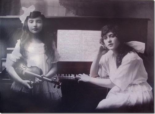 Клара и Надя