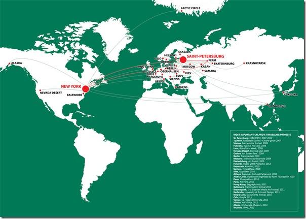 Мобильный Cyland, путешествующие проекты и выставки, 2007-2012