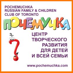 Pochemuchka's Logo for Social Media Channels