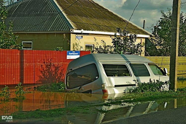 Крымск наводнение 30