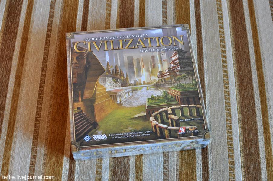 Настольная игра Цивилизация Сида Мейера (второе издание)