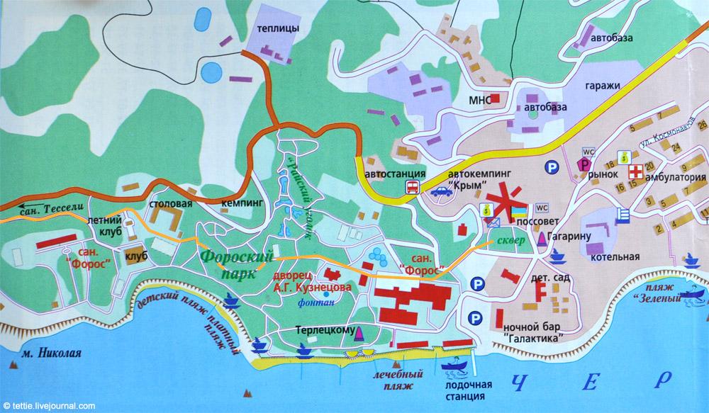 Карта Фороса