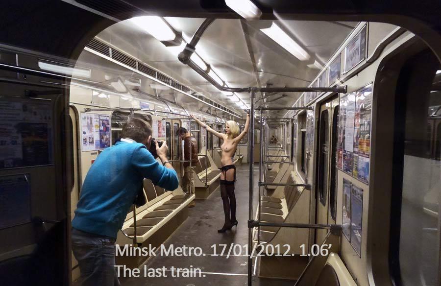 Случайный бэкстейдж эротической фотосессии в минском метро