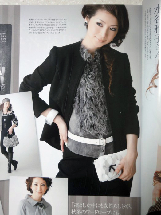 Масако Мизутани - леди Вечная Молодость 02