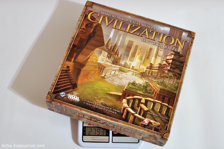 Вес коробки с базой и двумя дополнениями почти 3 кг