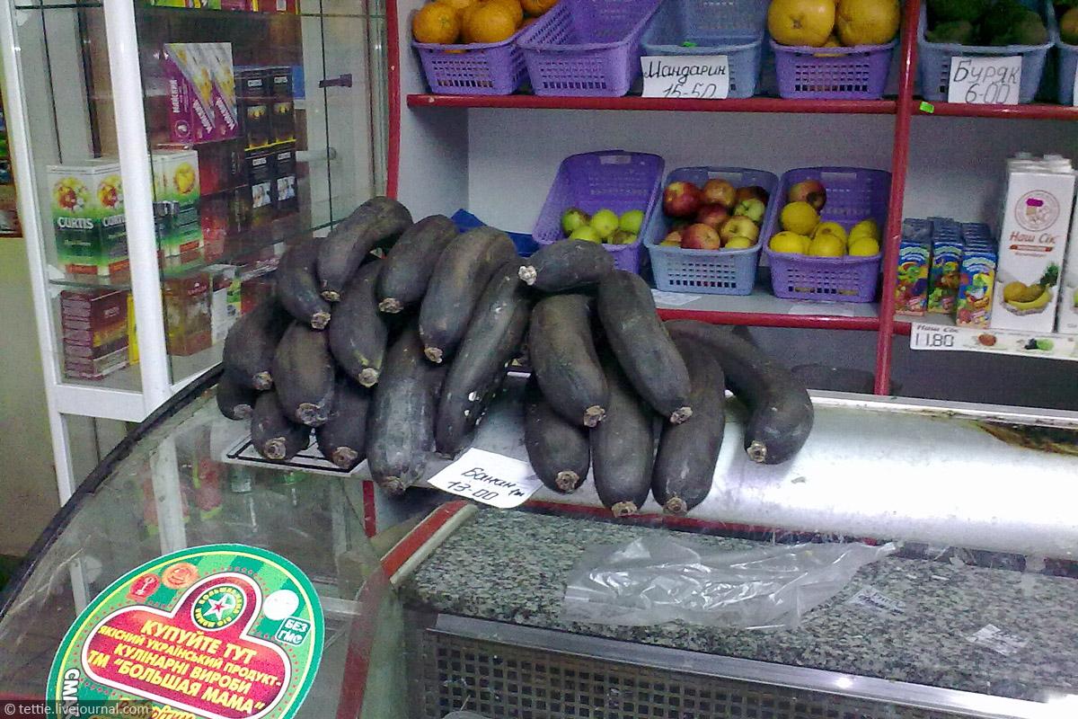 Бананы афроамериканские