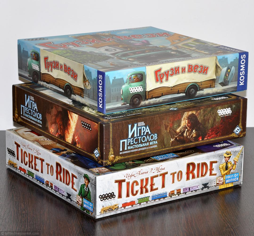 Настольные игры от издательства Hobby World