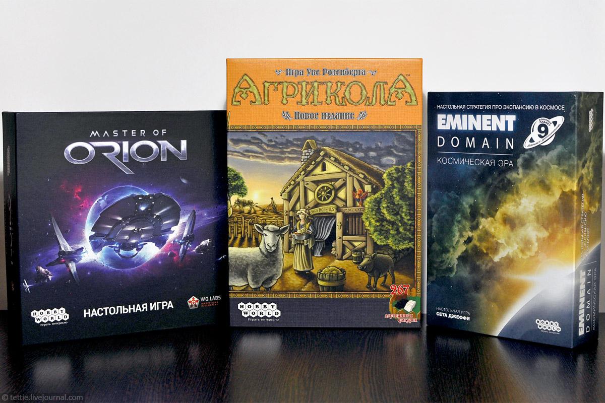 Настольные игры от Hobby World