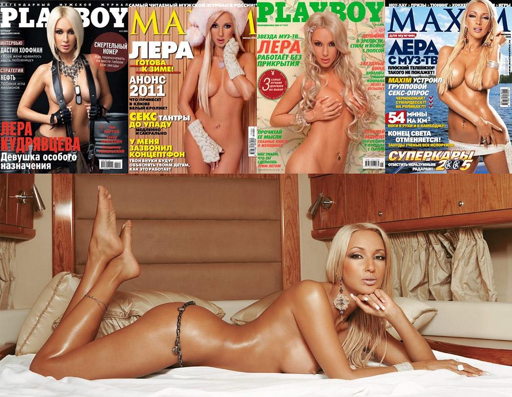 Лера Кудрявцева в Playboy и Maxim