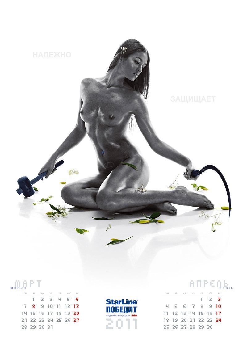 карпоративный календарь порно рассказ бесплатно 19