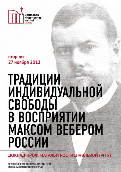 27_12_2012_RU