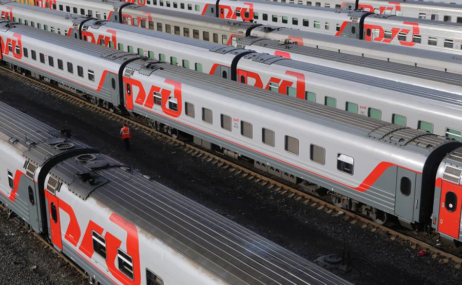 РЖД отменяет поезда