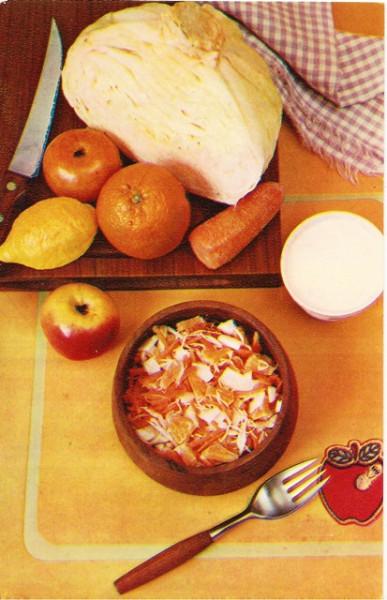 детский овощной салат зимой