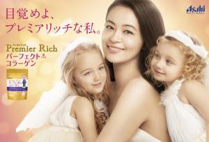 Yuji_Zendou-Adv-1412_Asahi_PrimierRich-600x409