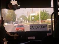 Запарижье )))