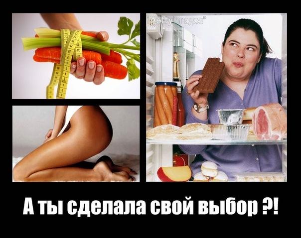 Как срочно похудеть за ночь