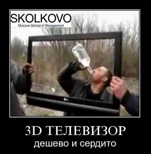 14739_4034_04112010_8
