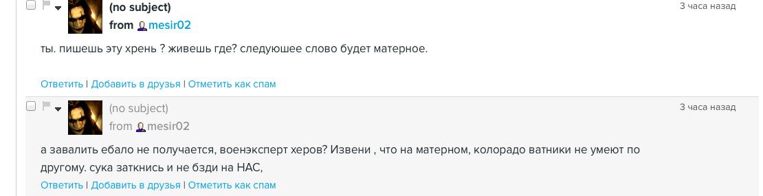 Снимок экрана 2014-06-02 в 11.53.46