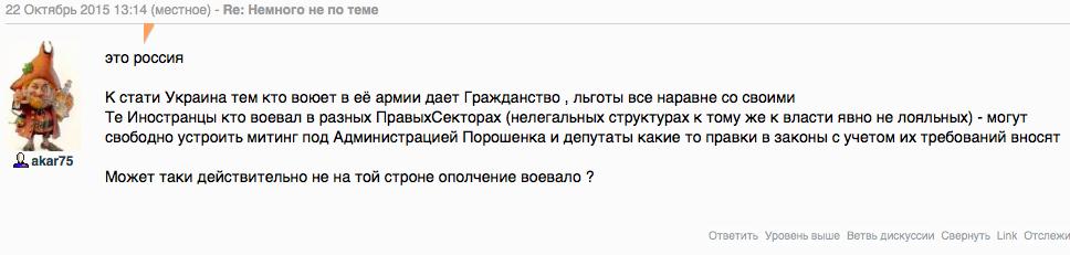Вице-президент Еврокомиссии Шефчович допускает участие Украины в Энергетическом союзе ЕС - Цензор.НЕТ 8386