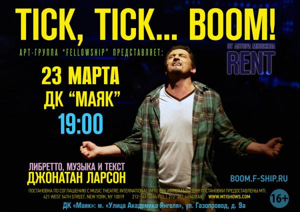 tick,-tick,-BOOM-2014-03-23