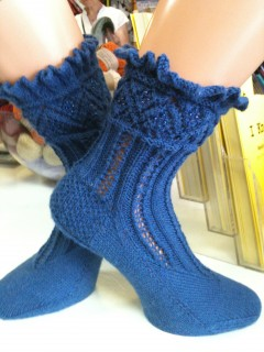 Fagoting Rib Socks, Finished, Sides