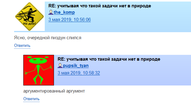 Screenshot_2019-05-03 Говорят коня понерфили(1)
