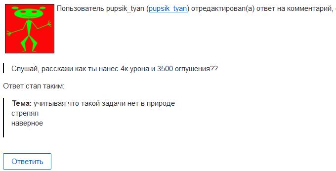 Screenshot_2019-05-03 Почта Mail ru(2)