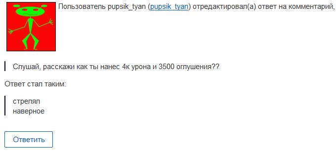 Screenshot_2019-05-03 Почта Mail ru(1)
