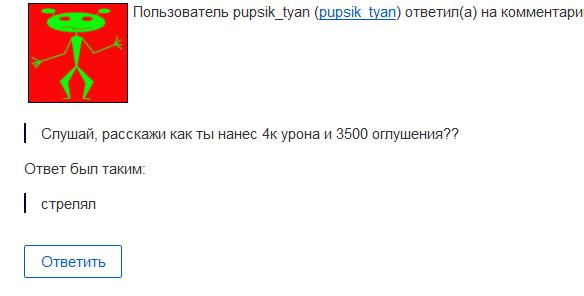 Screenshot_2019-05-03 Почта Mail ru