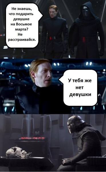 hux and kylo 2
