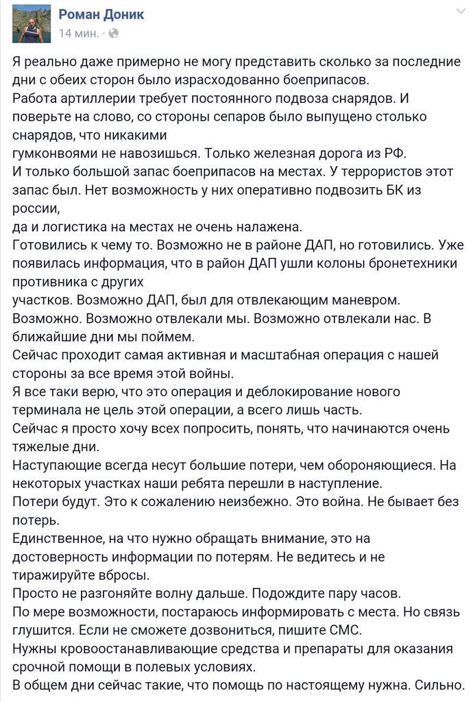 ЕС обязан помочь Украине достичь успеха, - глава МИД Швеции - Цензор.НЕТ 1826