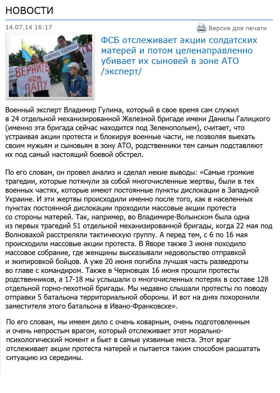Украина после Евромайдана (часть 43) - Версия для печати - Конференция  iXBT.com 567de330d30ab