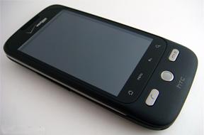 Ames Phone