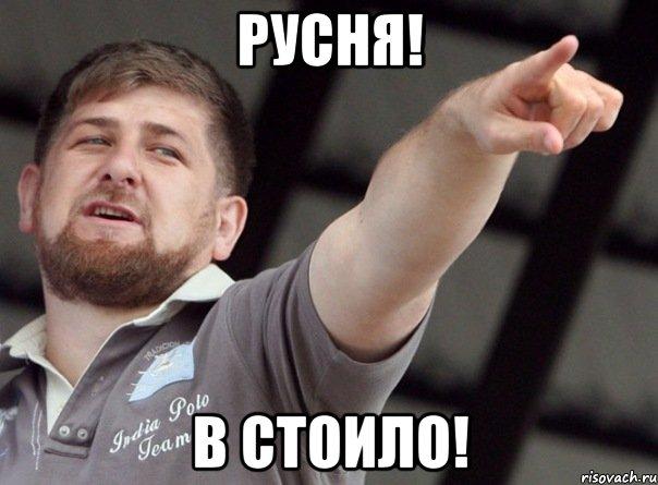 1499379305031_kadyrov_54145927_orig_.jpeg