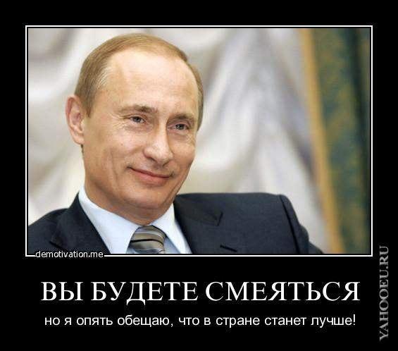 За год отношение россиян к Украине заметно ухудшилось. 96% опрошенных боятся Майдана в РФ, - опрос ВЦИОМ - Цензор.НЕТ 6009