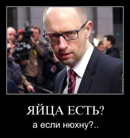 563px-Demotivatori-pro-Ukrainu-030414-9