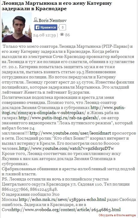 В Донецке террористы проверяют документы у населения: в город пускают по прописке, - мэрия - Цензор.НЕТ 1726