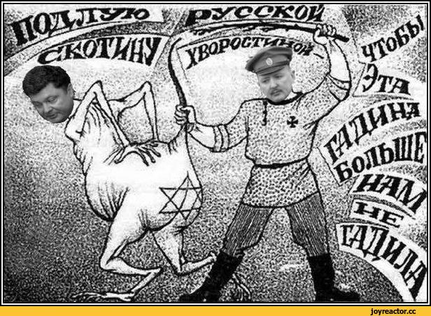 я-ватник-разное-демотиватор-Стрелков-1392164